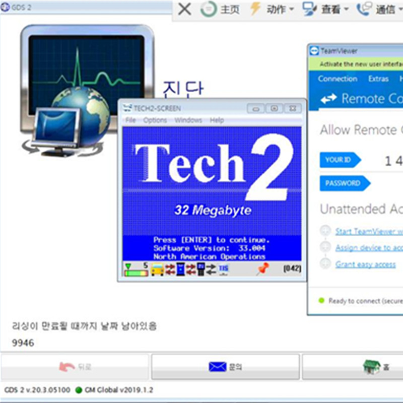 HOT SALE] For GM Tech2 Card With 6 Software Tech 2
