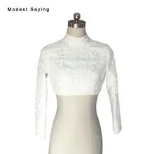 61f32b0488 Buy long sleeve muslim wedding jacket and get free shipping on ...