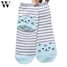 Dec 17 Amazing 1 Pair 3D Animals Striped Cartoon Socks for Women Cotton Sock Spring Summer