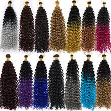 s-noilite 14 Inches 100% Real Natural Hair Extension Water Wave Ombre Crochet Braids Synthetic Braiding Hair Bulk Extensions