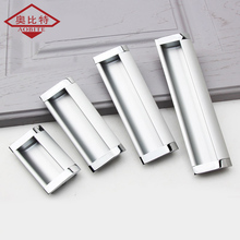 Aluminum Alloy Dark Handle Buckle Sliding Door Invisible Concealed Knob Drawer Pulls Embedded