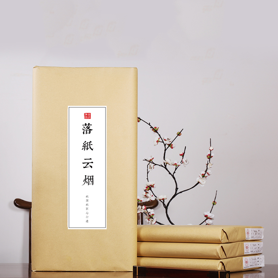 ULTNICE Chinese Calligraphy Rice Paper Ink Painting Sumi Drawing