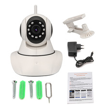 High Quality 720P Promotion HD Wifi security camera system smart home wifi cctv Cute Pet Dog