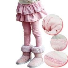 Юбки для маленьких девочек; брюки; коллекция года; детские брюки; сезон осень-зима; хлопковые детские леггинсы с юбкой; узкие брюки-юбка; От 3 до 14 лет