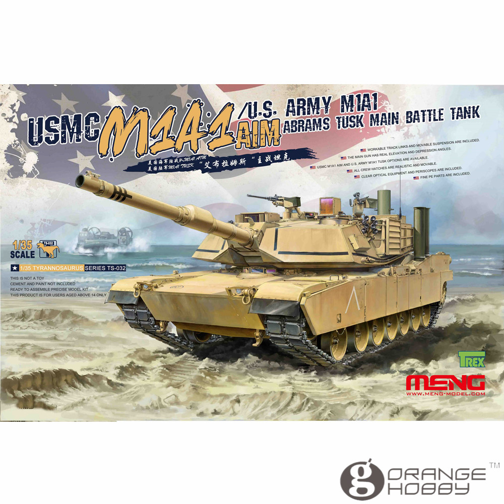 OHS Meng TS032 1/35 USMC M1A1 Abrams Tusk Main Battle Tank Scale Military AFV Assembly Model Building Kits oh meng ts013 1 35 amx 30b2 french main battle tank mbt military afv model building kits tth