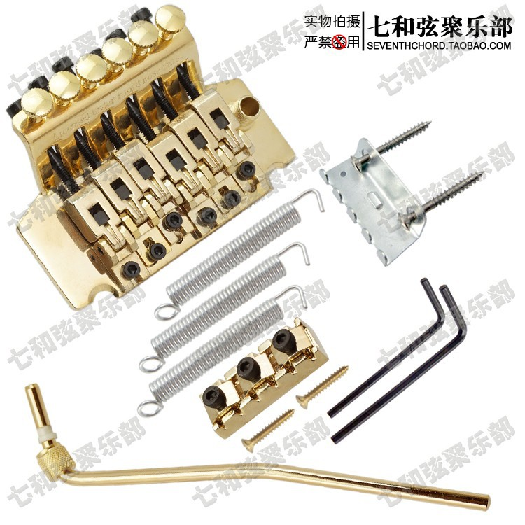 Backhand duplex shake Floyd Rose electric guitar golden zinc-alloy 74MM violin bridge/tailpiece//left hand vibrato device evolis avansia duplex expert smart