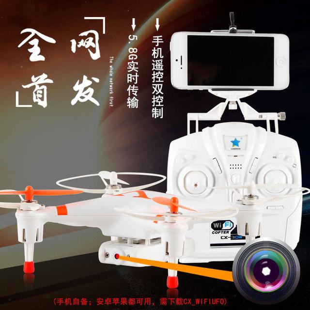 Cheerson CX-30W 6-axis-gyro Quadcopter Drone com Câmera WiFi real-tempo de transmissão CX 30 W Rc vs cx-10w Helicóptero FSWB