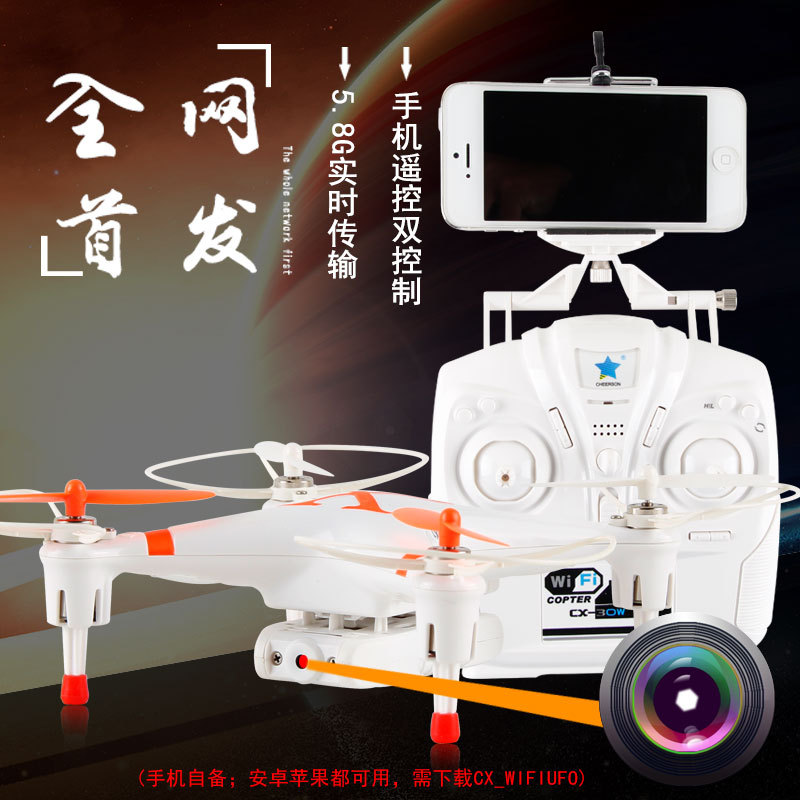 Drone Cheerson CX-30W 6-Axis Gyro Quadcopter with Camera WiFi real-time transmission CX 30W Rc vs cx-10w Helicopter FSWB free shipping fation drone with cool light helicopter 2 4g 4channel 6axis gyro stunt tumbling radio rc quadcopter toy vs cx 31