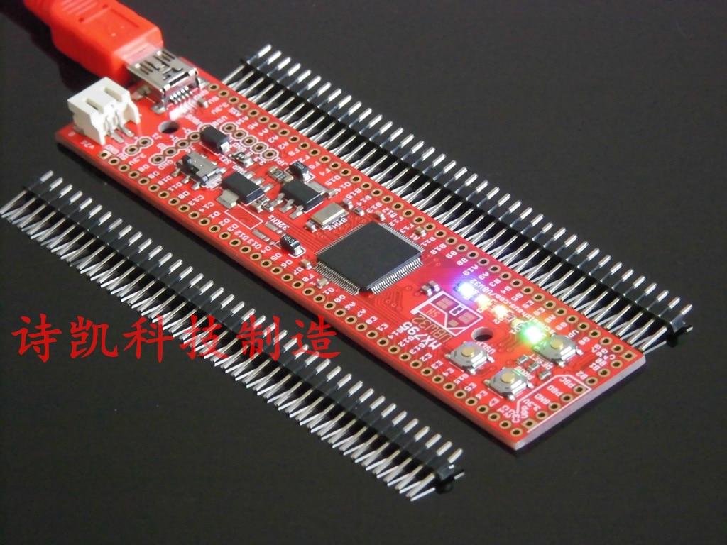 USB 32-Bit Whacker - PIC32MX795 UBW32 Development Board USB Kit3 Download xilinx fpga development board xilinx spartan 3e xc3s250e evaluation board kit lcd1602 lcd12864 12 modules open3s250e package b