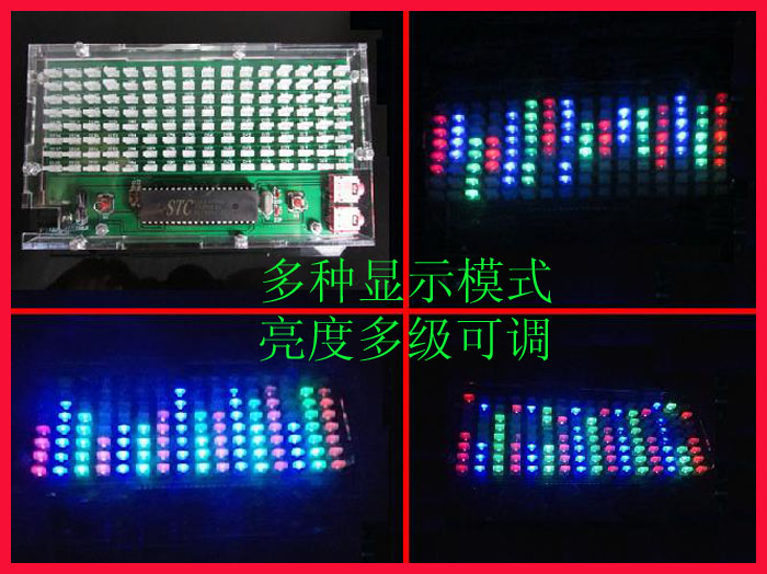 51 single-chip DIY parts 8*16 music spectrum display LED level indicator model kicx kap 51