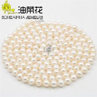 7 8mm White Freshwater Cultured Pearl Necklace Pearl Jewelry Rope Chain Necklace Pearl Bead Natural Stone 50inch (Min Order1)