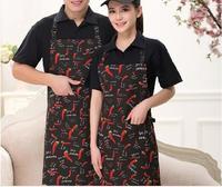 Adjustable Stripe Pattern Apron Chef Waiter Kitchen Cook Apron With Pockets Polyester Halter Bib Delantal Cocina