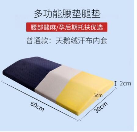 Lumbar disc herniation lumbar pillow pregnant women waist lumbar bed lumbar support lumbar support flat lay sleeping artifact