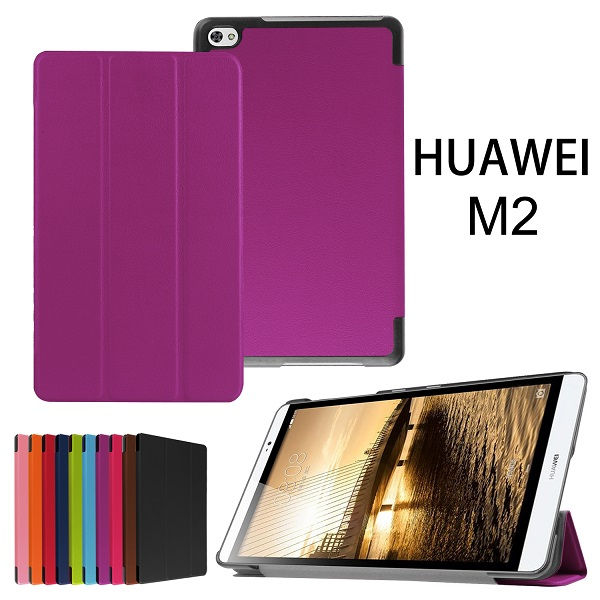 Triangle classic stand PU leather cover case For Huawei MediaPad M2 M2-801W M2-803L Huawei M2 8.0 tablet case +screen protector чехол для iphone 6 plus объёмная печать printio октябрьская революция