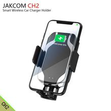 JAKCOM CH2 Titular Carregador de Carro Sem Fio Inteligente venda Quente em carregadores Carregadores como carregador portatil black decker 21700 carregador