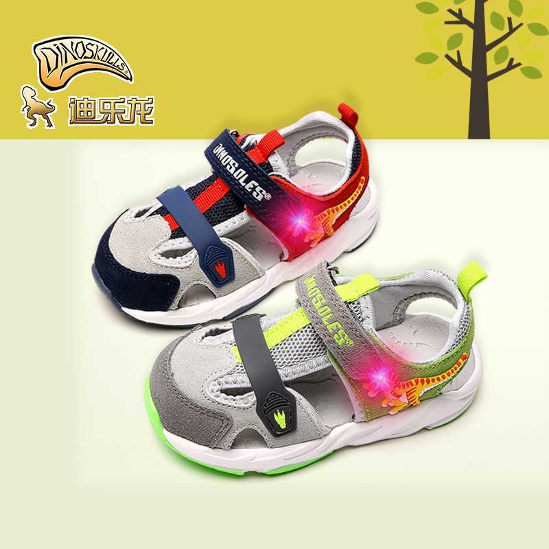 DINOSKULLS Baby Sandals Toddler Sandals Front Toe Closed Baby Boy Soft Sandals Baby Girls Summer Shoes Led Light Up Shoes 23-26DINOSKULLS Baby Sandals Toddler Sandals Front Toe Closed Baby Boy Soft Sandals Baby Girls Summer Shoes Led Light Up Shoes 23-26