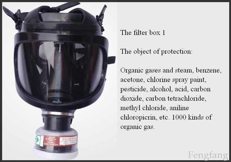 The Factory direct supply respirator gas mask silicone PC mirror full face respirator 4 professional he gas mask filter sectionThe Factory direct supply respirator gas mask silicone PC mirror full face respirator 4 professional he gas mask filter section