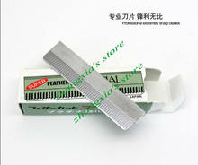 Best Quality 100pcs Feather Blades Professional Hair Trimming Razor Blades,Stainless Steel Multifunction Blades LZN0019(China)
