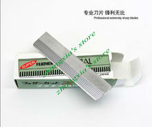 цены на Best Quality 100pcs Feather Blades Professional Hair Trimming Razor Blades,Stainless Steel Multifunction Blades Free Shipping  в интернет-магазинах