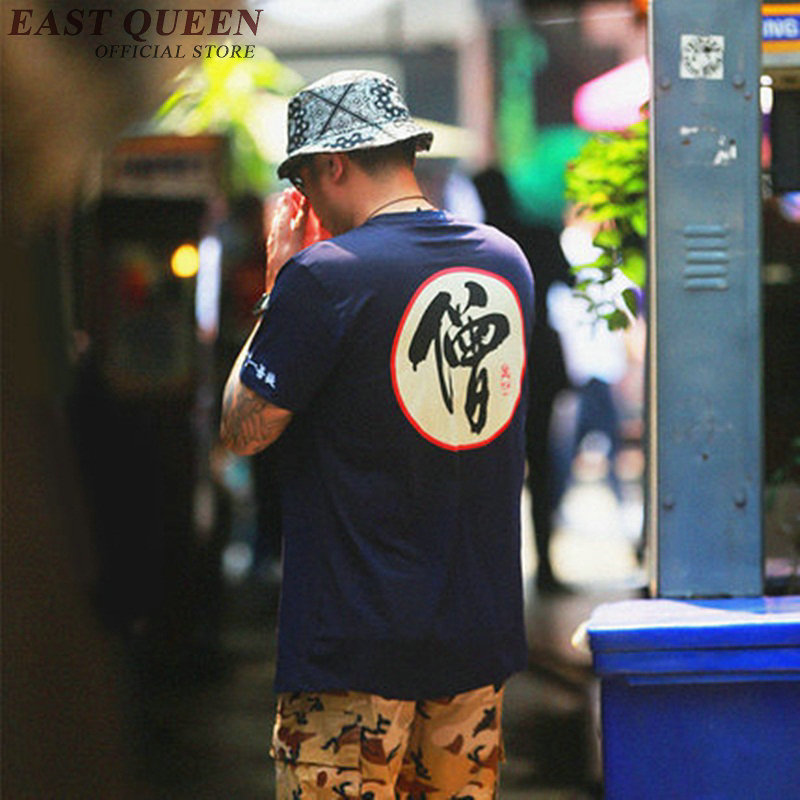 Oriental font b mens b font clothing traditional plus size male t font b shirt b