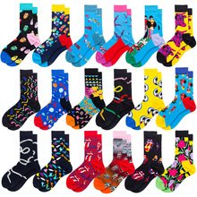 Spring  Autumn New Products Europe US happy cotton socks fashion men personality long tube mens