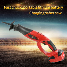 high quality reciprocating saws with  18V-3000mAh lithium battery saber saw portable cordless electric power tools jig saw
