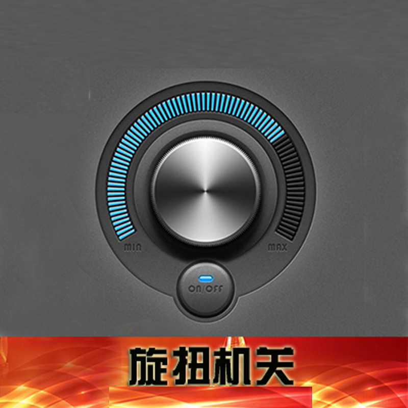 Reality Room Escape props Single knob Dial switch tools Control lights and lock / push with Sound Expansion economics and reality