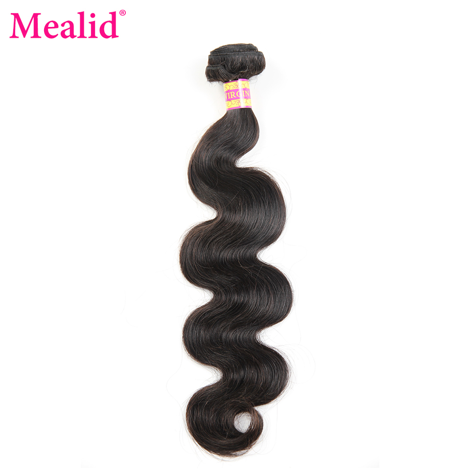 ФОТО [Mealid] Brazilian Virgin Hair Body Wave Natural Color 14