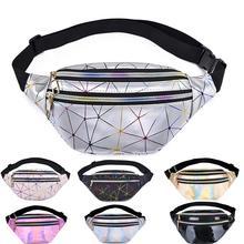 Голографические поясные сумки для женщин, розовый, серебряный, поясная сумка, Женская поясная сумка, новинка, черные геометрические поясные сумки, лазерная нагрудная сумка для телефона