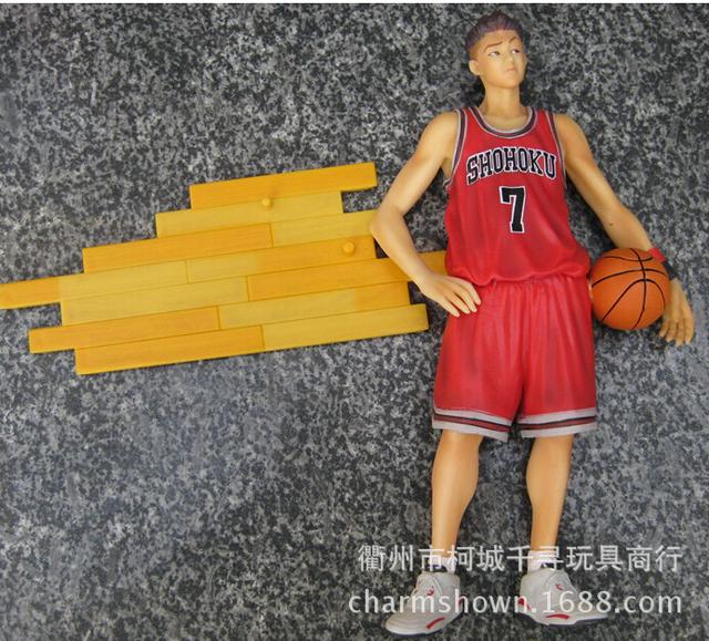 24cm Slam Dunk Ryouta Miyagi Action Figures PVC brinquedos Collection Figures toys for christmas gift
