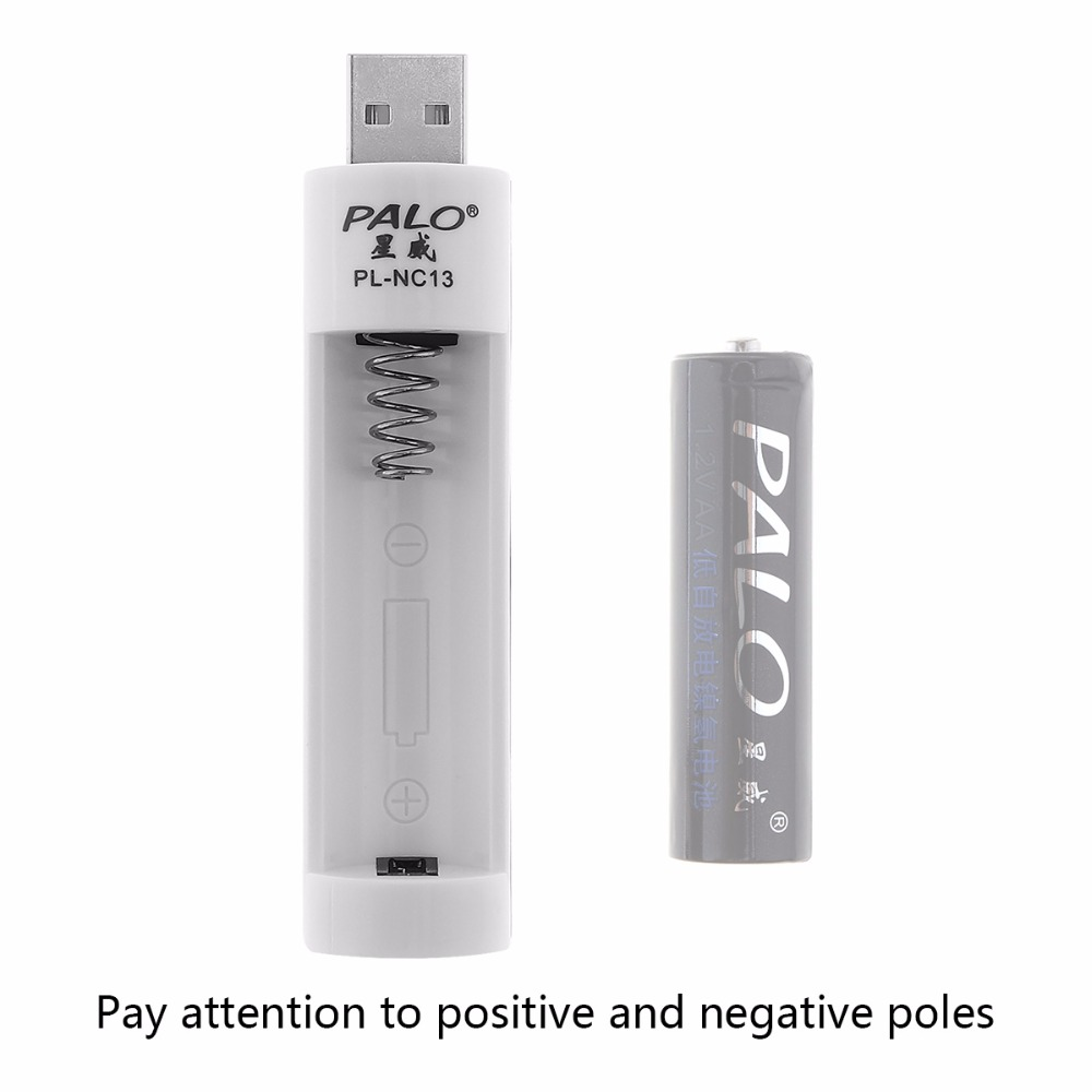 PALO C824W Portable Power USB Quick Ni-MH / AA / AAA Battery Charger with Over Temperature Protection and Overcurrent Protection