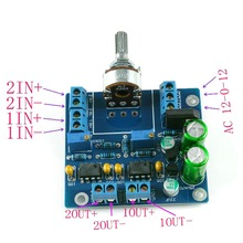1pcs New P8 PREAMP 8 Assembled mini Preamplifier Board by LJM Audio copy fm255 preamplifier preamp breeze audio