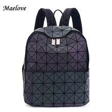 Maelove Серебристые сумка 2017, Новая мода женские рюкзак студента школьная сумка рюкзак световой Бесплатная доставка