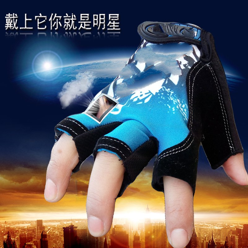 Particles half finger gloves thin men and women sports breathable slip outdoor summer sun riding  nakanishi k japanese grammar practice particles wa and ga сomplex case particles
