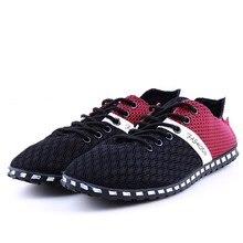 Bigsweety/Повседневная обувь для мужчин весна воздуха кружевная ткань Лоскутная Лоферы для женщин отдыха парусиновая обувь для крутые