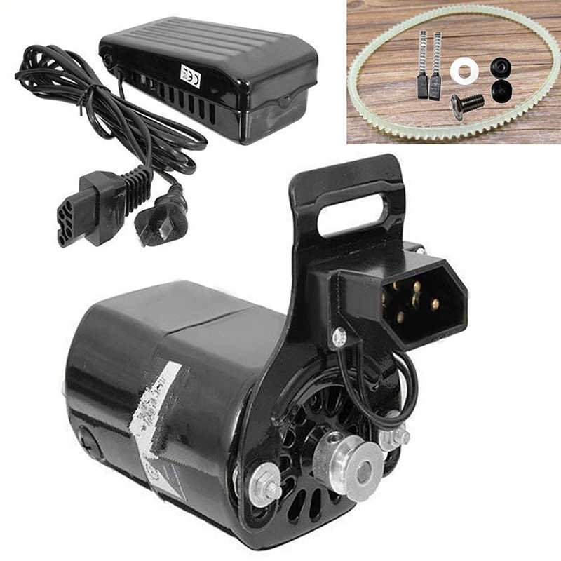 Mesin Jahit Motor Controller Pedal Kaki * 220V 180W * Free Belt Servo Perbaikan Rumah