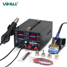 700W 3 In 1 YIHUA 853D 1A USB Rework Station Laptop Repair Tool Kit