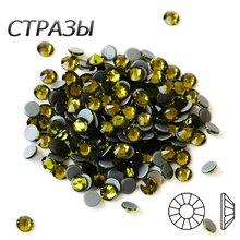 2058HF Hot Fix Crystal Highest Grade 5A Color Rhinestones Olivine Hotfix Strass Glue Back Glass Rhinestone For Shoes 2058hf ss6 ss30 olivine mixed sizes crystal hotfix rhinestones garments accessoriesdiy strass glitters flat back crystal