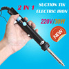 2 IN 1 Suction Tin Soldering Iron Dual Use Electric Suction Tin 30W A Pen