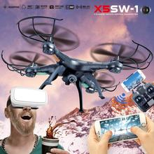 X5XW-1 WIFI FPV Gyro Real Time Transmission Quadcopter Helicopter Drone RTF