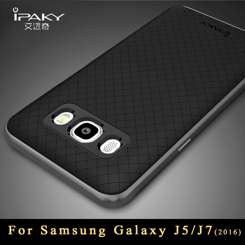 J5 J7 Case iPaky For Samsung Galaxy J5 J7 2016 Case Silicone Back Cover + Armor PC Frame Coque For Samsung J5 J7 2016 Cases