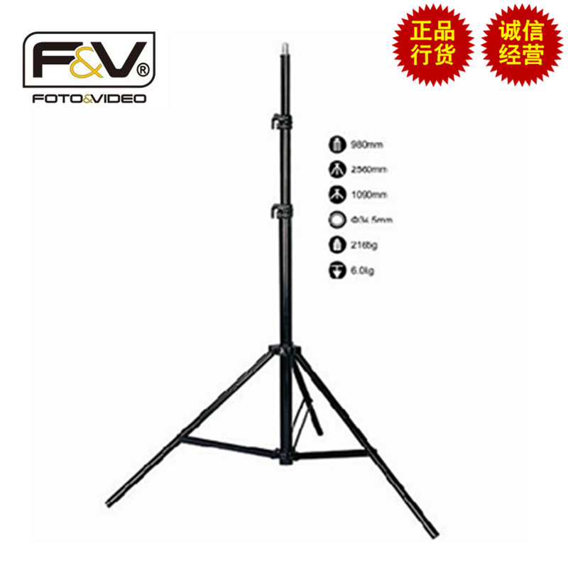 tripod flash mount lamp holder WT 803 Photography Photo Studio Accessories Camera Tripod Photo CD50