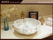Round Bathroom Ceramic Counter Top Wash Basin Sink Cloakroom Porcelain Vanity Vessel bowl 5022