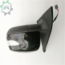 High quality car side mirror rearview assembly for Geely Global Hawk GX7, SX7 mirrors