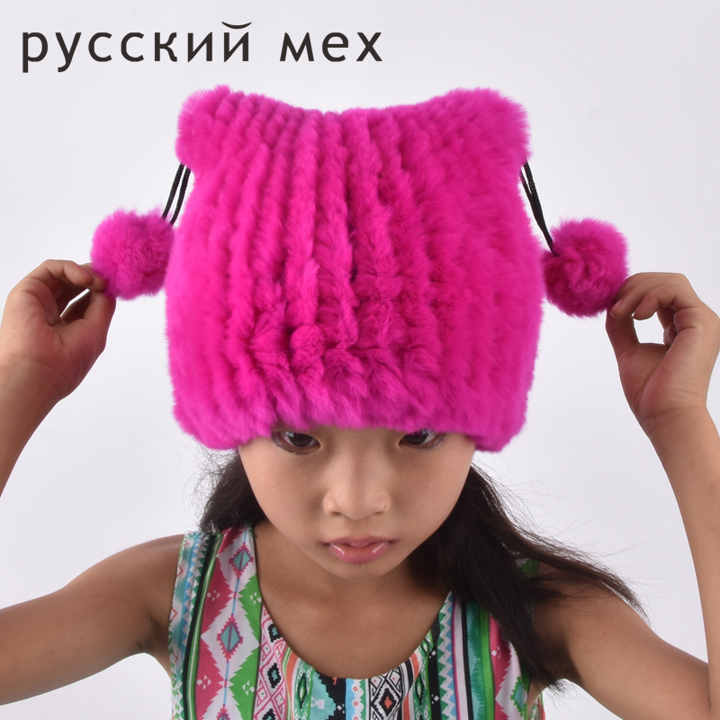2017 new fashion natural knitted rex rabbit fur hat with pompom ball for kids child winter Russia fur warm fashion caps unisex 4pcs new for ball uff bes m18mg noc80b s04g