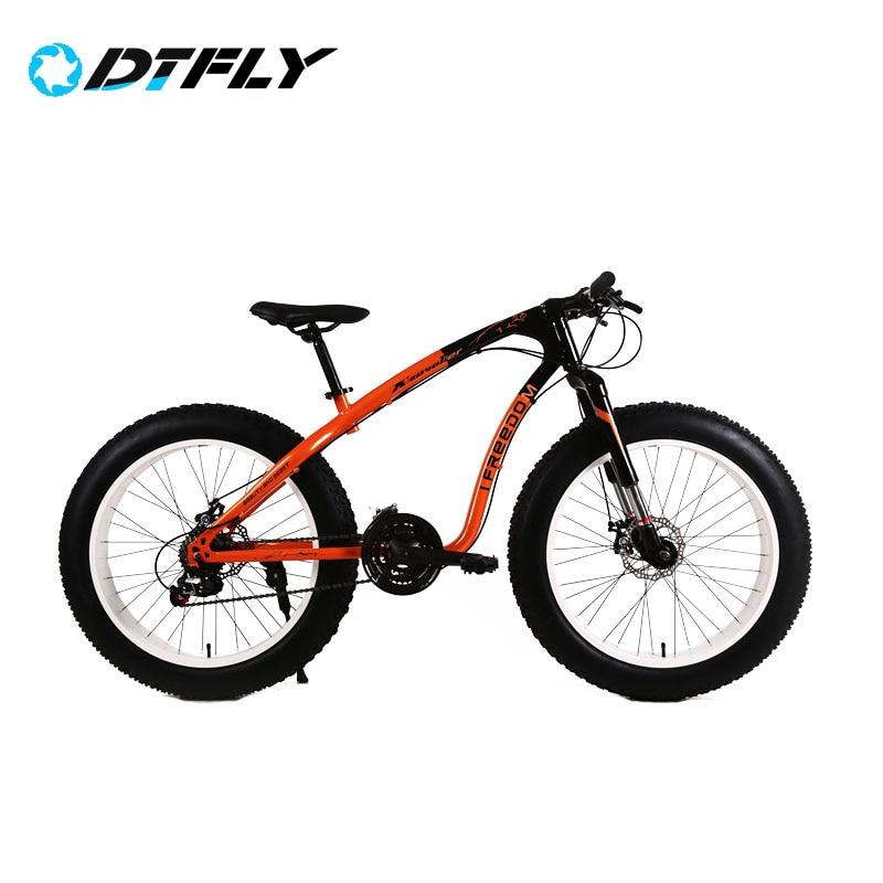 new 24 inch 24 speed 24 female bike fatbike bicicleta mountain bike hot sales girls bmx bicycle brand snow fat bikes promotion