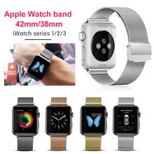 Milanese Loop For Apple Watch band strap 42mm/38mm iwatch 3/2/1 Stainless Steel Link Bracelet wrist watchband magnetic buckle newest watchband strap milanese magnetic loop stainless steel wrist strap watch bands strap bracelet for xiaomi mi band 3