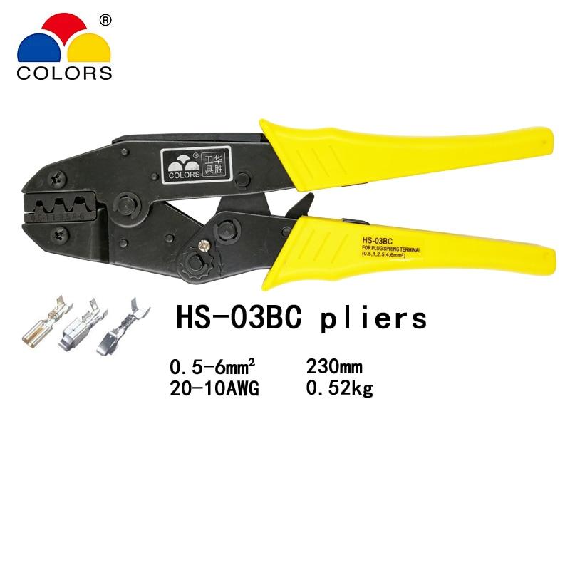 HS-03BC