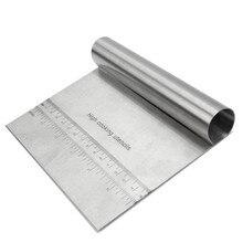1 шт. металлическая Сковорода из нержавеющей стали скребок измельчитель-отлично подходит как резак для теста для хлеба и теста для пиццы