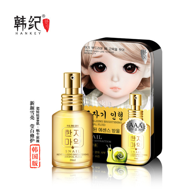 Whitening Moisturizing Snail Essence Serum Anti Wrinkle Aging Firming Face Creams Beauty Skin Care Cream Instantly Ageless
